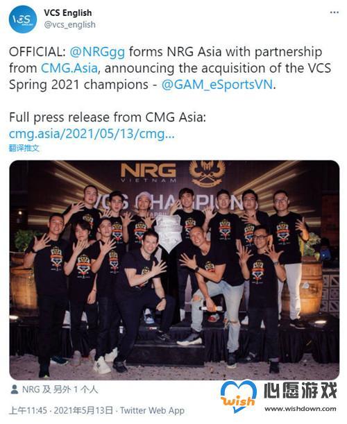 北美豪门俱乐部NRG收购越南GAM战队 奥尼尔为股东之一_LOL综合经验_52PK英雄联盟专区