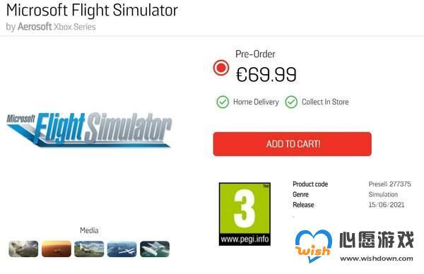 网曝XSX/S版《微软飞行模拟》6月15日发售 约544元