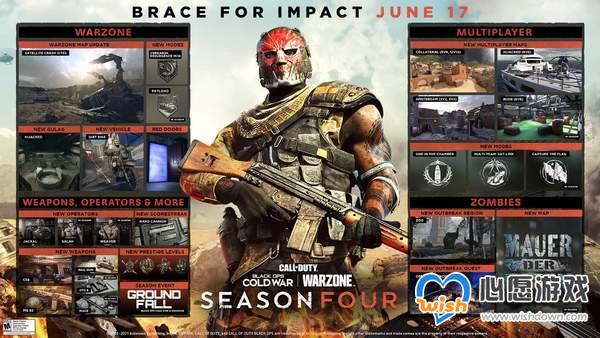 《COD:战区》第四赛季更新介绍 加入特种兵等大量内容