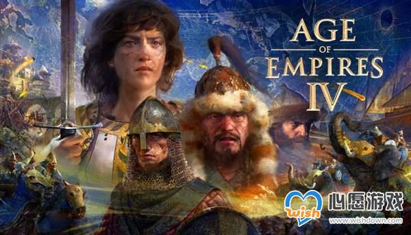 《帝国时代4》最后两个文明公布 神圣罗马帝国和罗斯