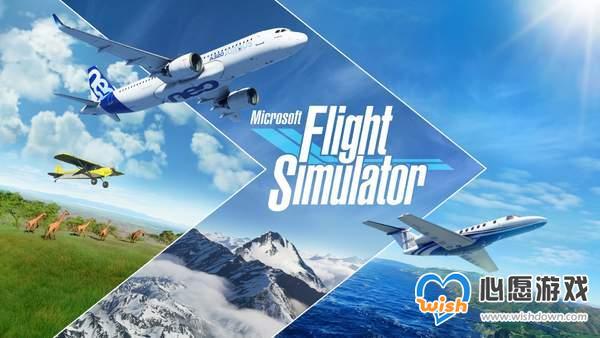 XSX《微软飞行模拟》截图 畅游万里高空,览名山胜景