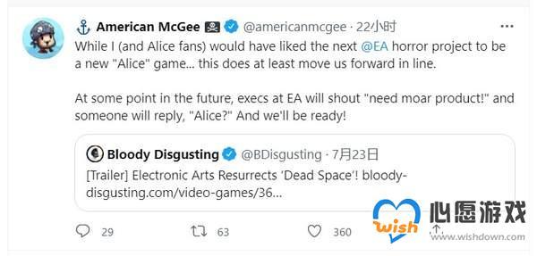 要不给个机会?《爱丽丝》设计师请缨EA重启系列新作