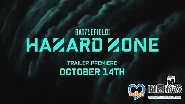 """《战地2042》""""危险地带""""先导预告 明日公布更多细节_wishdown.com"""