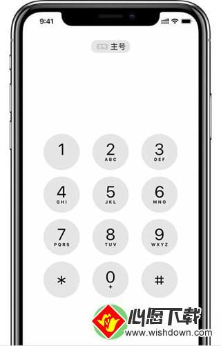 打电话正在通话中有几种情况_wishdown.com