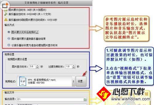 艾奇��l�子相�灾谱鬈�件使用教程(�D文)_www.xfawco.com.cn