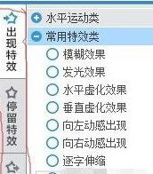 爱剪辑怎么制作字幕打字效果?_wishdown.com