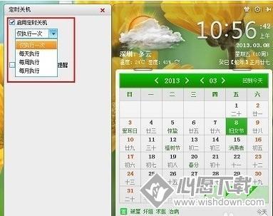 如何利用人生日�v定�r�P�C_www.xfawco.com.cn