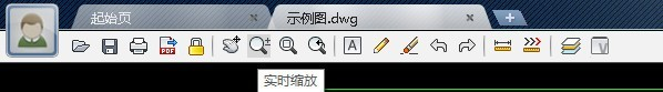 CAD迷你看图怎么放大图纸?_wishdown.com