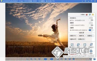 2345看�D王照片怎么添加�R�克介�B_www.xfawco.com.cn