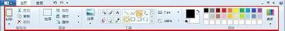 截图软件PicPick截图教程_wishdown.com