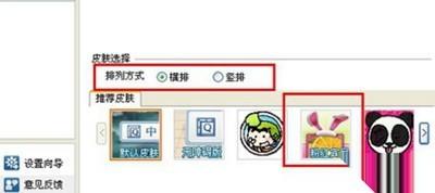 QQ输入法怎么自定义图片_wishdown.com