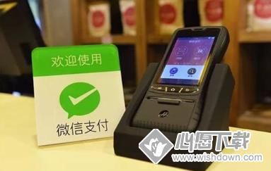 微信收款有�Y活�邮裁�r候上�_www.xfawco.com.cn
