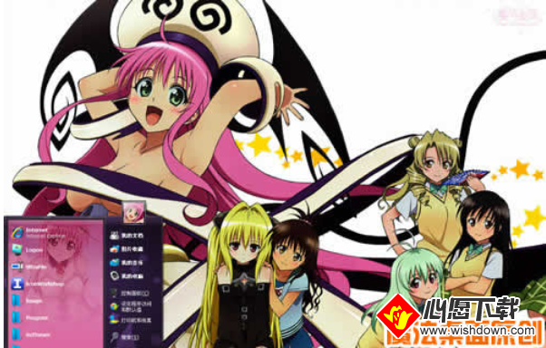VISTA XP主题 XP变装VISTAV1.0 绿色修改版_wishdown.com