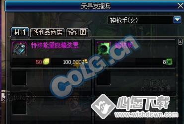 DNF超时空之战8人本改为4人本 最新进入条件_www.rkdy.net
