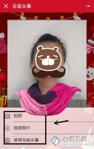 怎样给自己的头像添加圣诞帽_wishdown.com