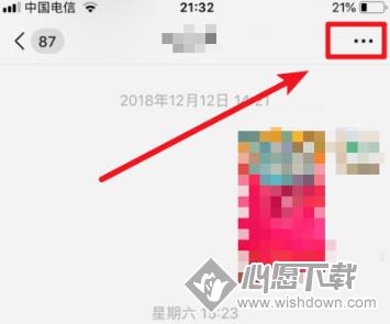 微信强提醒是什么 微信强提醒打开设置方法_wishdown.com