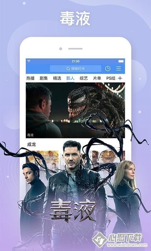 蜜桃影�V1.3.1 安卓版_wishdown.com