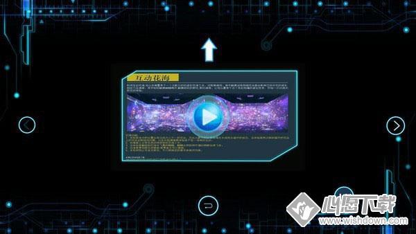 科领甩屏软件V1.0 电脑版_wishdown.com