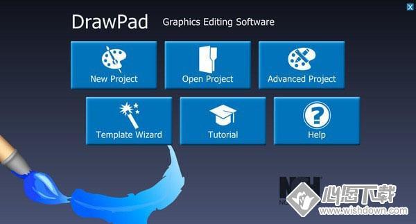 DrawPad(图形编辑器)V4.02 电脑版_wishdown.com