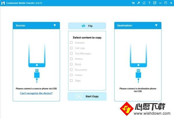 Coolmuster Mobile Transfer(手机数据传输工具)V2.0.7.6 电脑版_wishdown.com