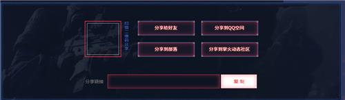 CF道聚城2019元旦新的十年特惠_wishdown.com