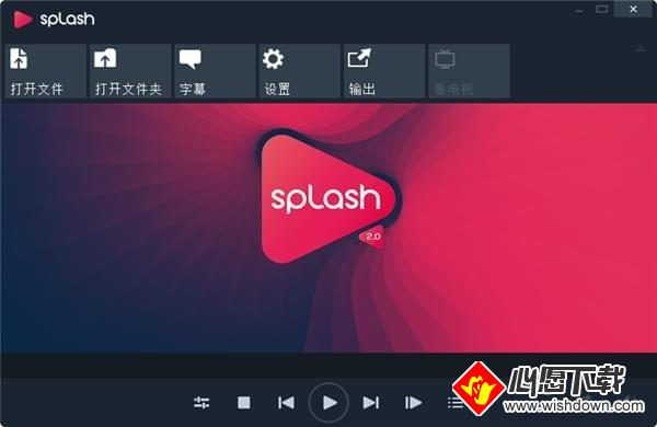 Mirillis Splash PreV2.2.0 电脑版_wishdown.com