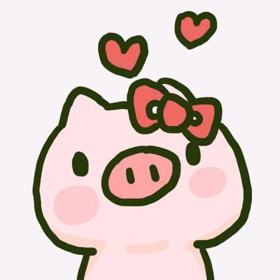 2019猪年情侣头像一对两张超可爱