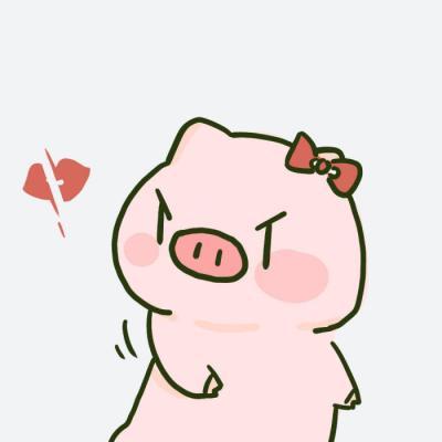2019猪年情侣头像一对两张超可爱图片