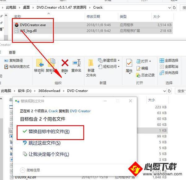 Aimersoft DVD CreatorV5.5.1 电脑破解版_wishdown.com