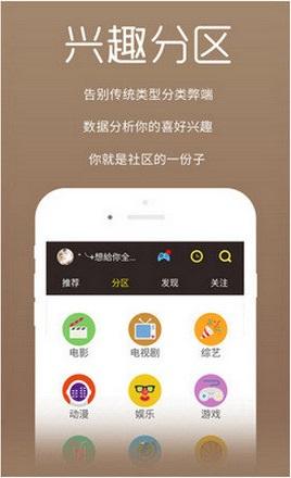 狼人宝岛影院V2.0.1 手机版_wishdown.com
