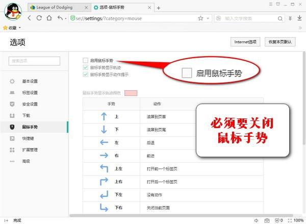 League of Dodging在哪里玩_www.xfawco.com.cn
