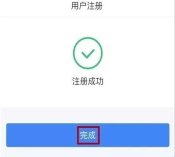 ��人所得�APP下�d及注�圆襟E_www.xfawco.com.cn