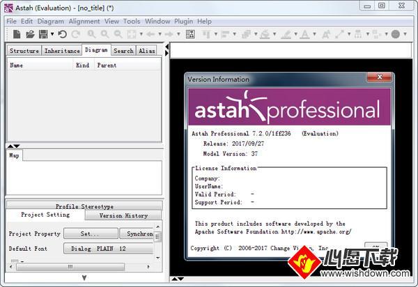 Astah ProfessionalV8.0 电脑破解版_wishdown.com