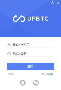 UpBTC(数字货币量化交易软件)V0.5.5 电脑版_wishdown.com
