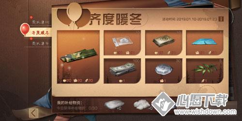 明日之后暖冬集训怎么玩?_wishdown.com