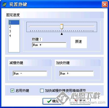 变速齿轮官方版V1.3211 官方版_wishdown.com