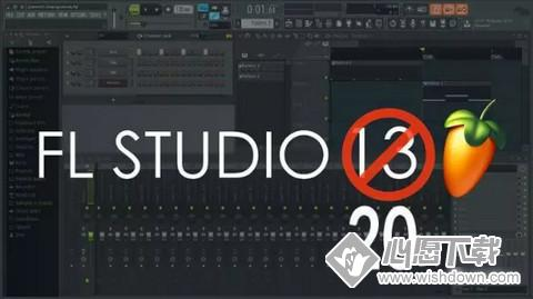 FL Studio破解补丁_wishdown.com