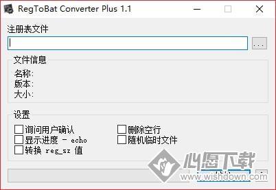 RegToBat Converter Plus_wishdown.com