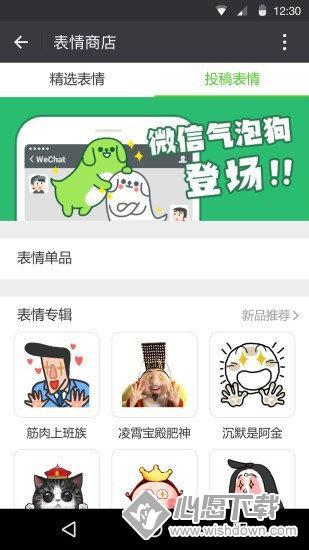 微信永不升�版_www.xfawco.com.cn