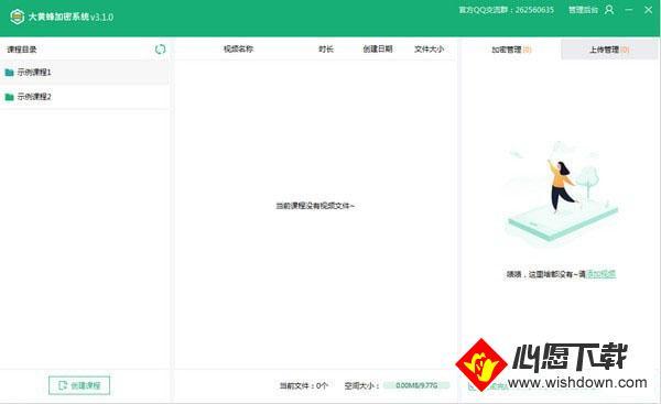 大�S蜂��l加密系�y_www.xfawco.com.cn