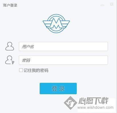 60码短信平台_wishdown.com