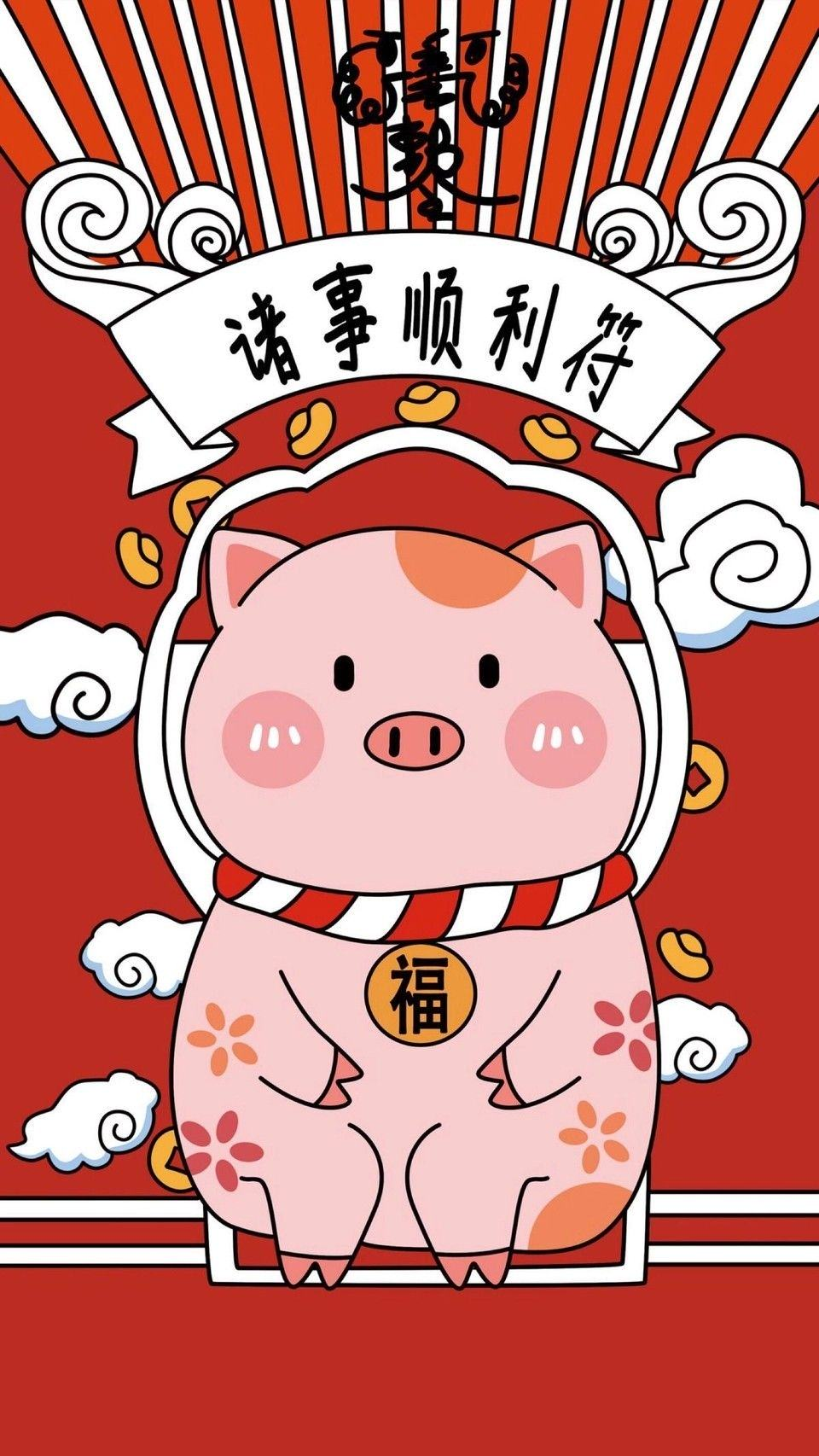 2019好看可爱的福如本猪图片图片