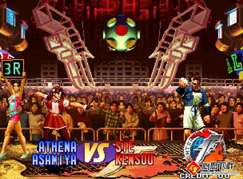 拳皇97无限能量版_wishdown.com
