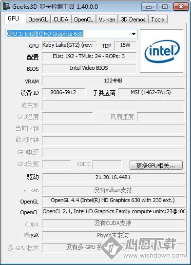 Geeks3D显卡检测工具_wishdown.com