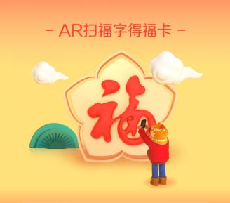 支付宝集五福最强教程_wishdown.com