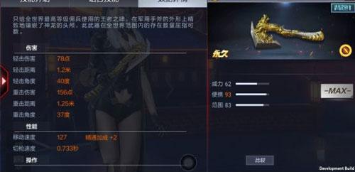 CF手游王者之啸怎么获得?_wishdown.com