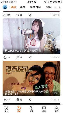 妖狐_wishdown.com