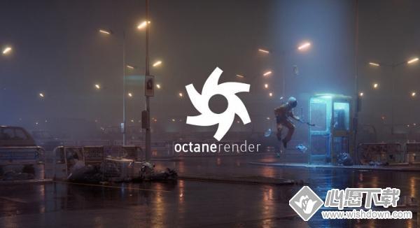 OctaneRender_wishdown.com