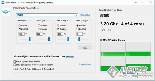 Bitsum ParkControl PRO(CPU优化软件)_wishdown.com