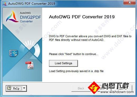 AutoDWG PDF to DWG Converter2019(PDF转DWG软件)_wishdown.com